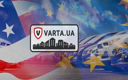 Онлайн сервис VARTA.UA - заказ авто услуг