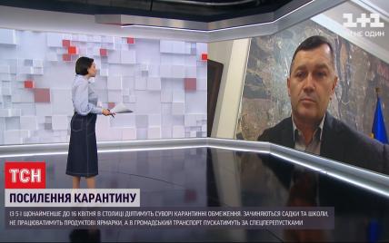 Локдаун у Києві: як і де отримати спеціальні перепустки на транспорт