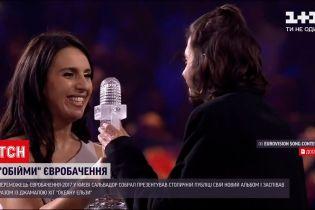 Новини України: який хіт об'єднав Сальвадора Собрала та Джамалу на київській сцені