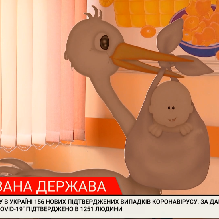 На Прикарпатье из-за коронавируса под угрозой оказались и медики, и пациенты роддома и перенитального центра
