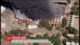 У Сіднеї загорівся сміттєпереробний завод