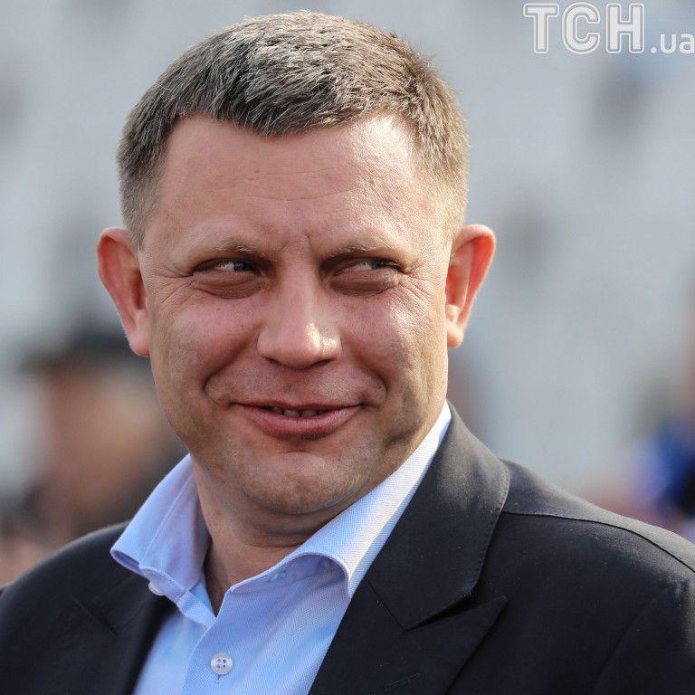 """Захарченко объявил о создании """"Малороссии"""""""