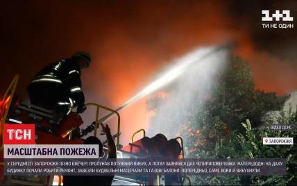 Крупный пожар на крыше многоэтажного дома в Запорожье: пострадавшим пообещали сделать ремонт за счет бюджета