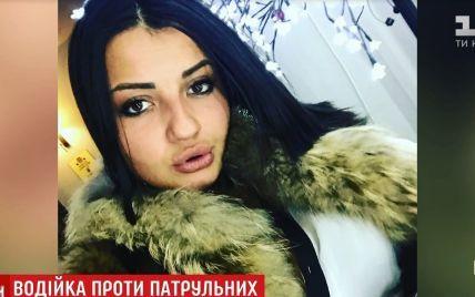 Дерзкая львовская водитель, которая сбил копов на Рождество, могла выехать за пределы Украины