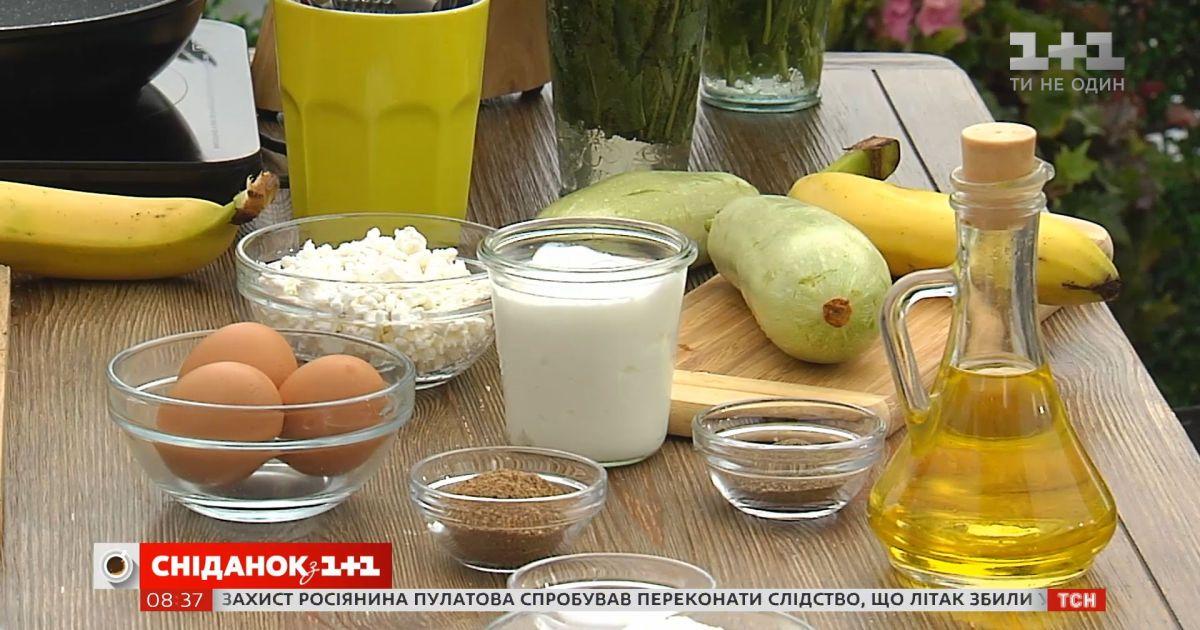 Евгений Клопотенко приготовил кабачковые блины с бананом