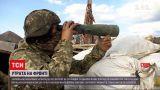 Новости с фронта: в штабе ООС за сутки насчитали 12 нарушений режима тишины