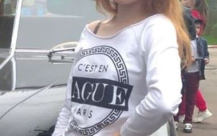 Вышла из дома и не вернулась: на Прикарпатье пятые сутки разыскивают пропавшую 16-летнюю девушку (фото)