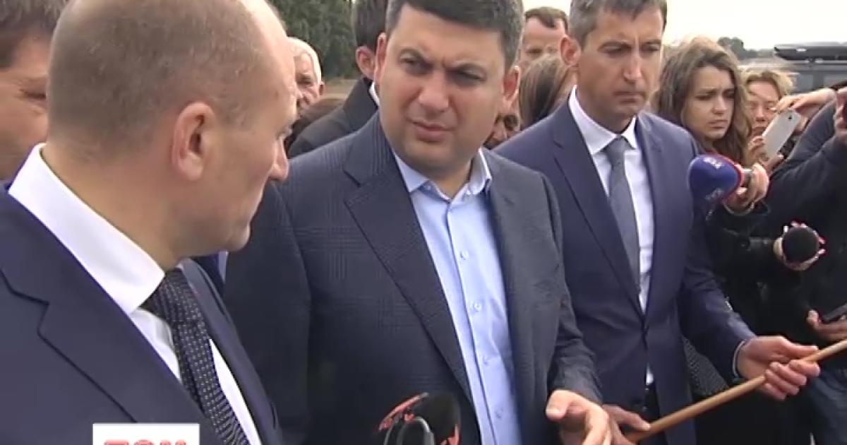 Правительственная инспекция: Гройсман лично контролирует процесс ремонта украинских дорог