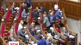 Верховна Рада закликала світ визнати нелегітимною нову Держдуму Росії