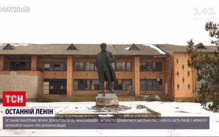В Николаевской области снесли последний памятник Ленину: появилось видео