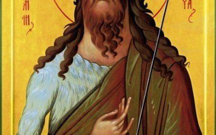 Різдво Іоанна Предтечі: традиції і таємниці свята, як привітати Івана з Днем ангела