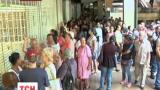 Уряд Венесуели вигадав новий спосіб боротьби з інфляцією