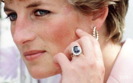 Носила не тільки принцеса Діана: королівські каблучки із сапфірами