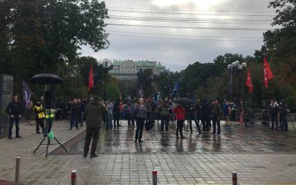 В центре Киева стартовал Марш равенства