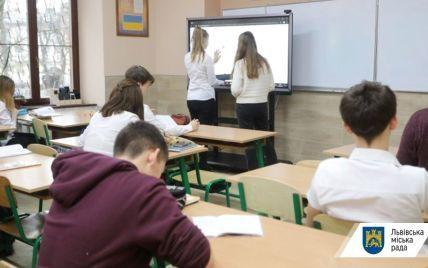 Во Львове все школы будут работать в обычном режиме, но есть требование к учителям
