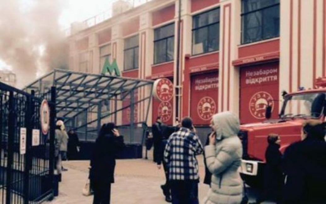 Пожар произошел на первом этаже заведения / © Управление ГСЧС Киева