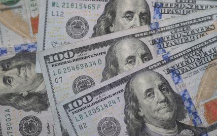 Долар і євро розпочали здешевшання: курси валют Нацбанку та в обмінниках 27 липня