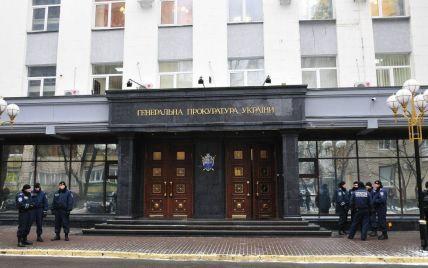 В Україні від сьогодні запрацював новий Офіс генпрокурора