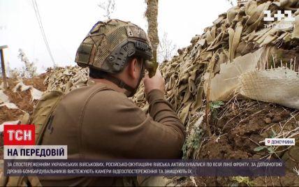 На Донбассе враждебные дроны-бомбардировщики ежедневно охотятся за украинскими позициями