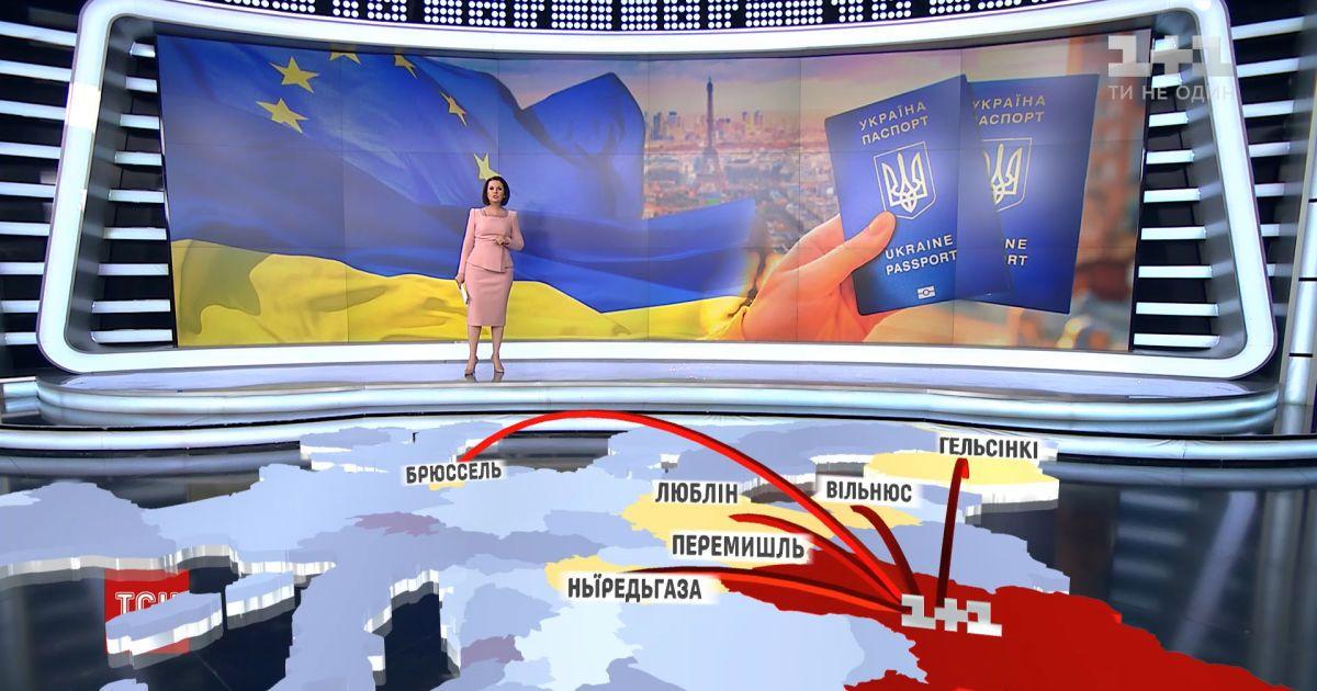 Експеримент ТСН: журналісти перевірили на собі дію безвізу з Європою
