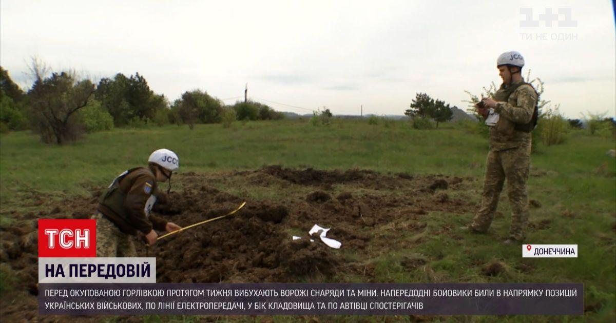 Новини з фронту: ворожі снаряди та міни десятками вибухають перед окупованою Горлівкою