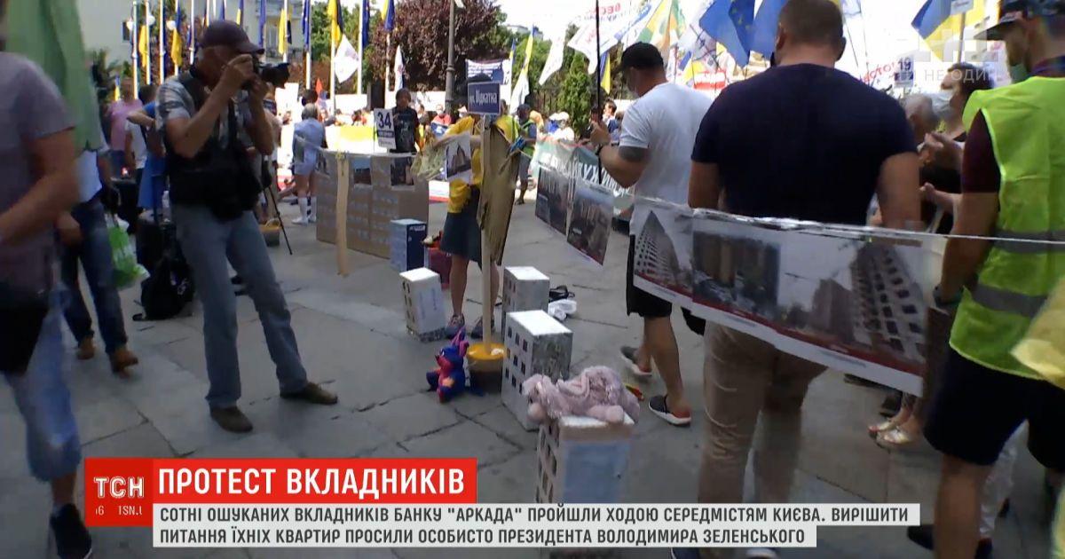 """Вкладчики банка """"Аркада"""" в очередной раз устроили масштабные протесты, но к ним так никто и не вышел"""