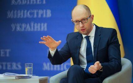 Уряд запровадив на Донбасі режим надзвичайної ситуації