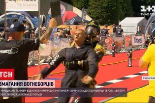 Новости мира: в Ганновер со всей Европы съезжаются пожарные на международное соревнование