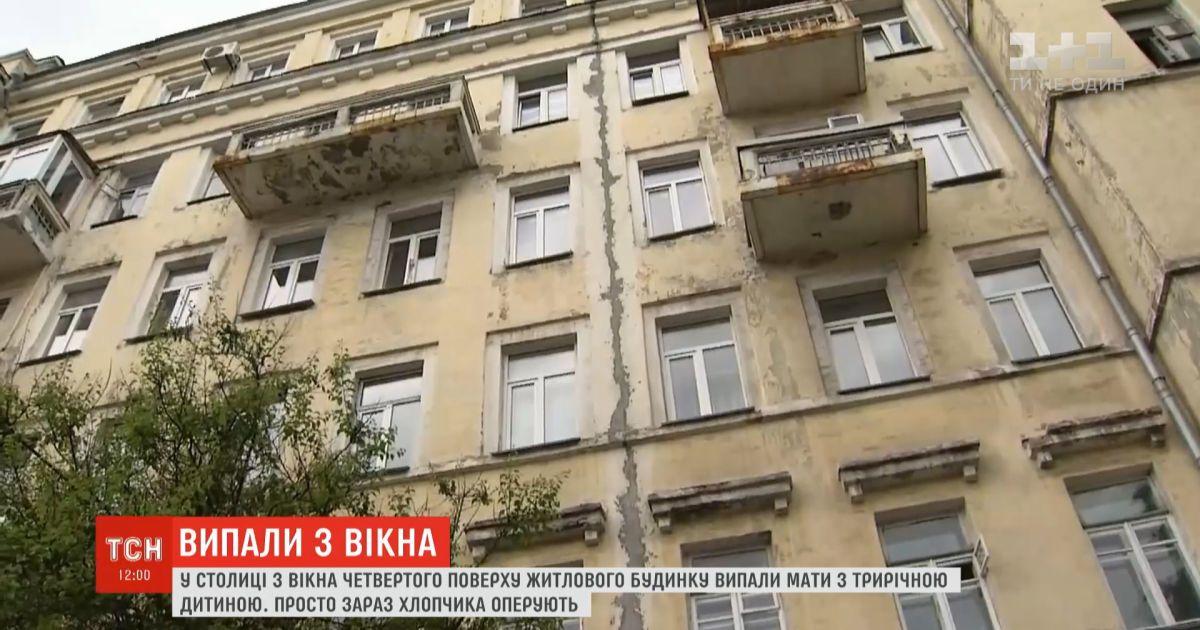 В Киеве женщина и ее трехлетний ребенок выпали из окна четвертого этажа