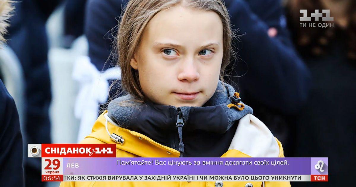 Грета Тунберг сравнила экологический кризис с коронавирусом