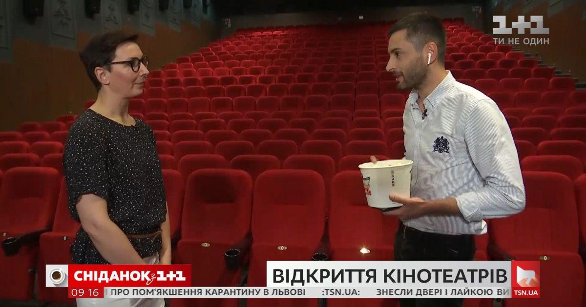 Кинотеатры возобновляют работу: что изменится