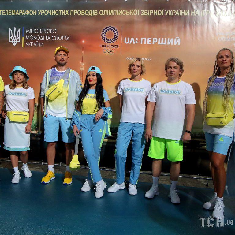 Традиционные цвета и легкие материалы: рассматриваем спортивную форму украинцев для Олимпийский игр