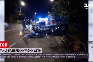 Новости Украины: ночью во Львове водитель спровоцировал аварию и пешком скрылся с места происшествия