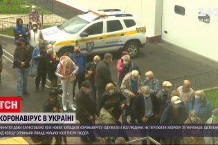 Коронавирус в Украине: 78 граждан умерли от осложнений болезни