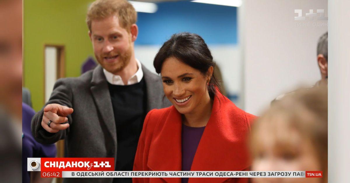 Принц Гарри и Меган Маркл возвращаются в Великобританию