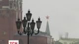 Москва смердітиме ще 4 роки