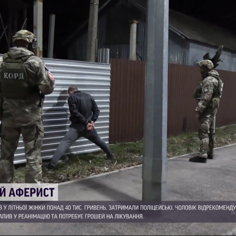Налякав тяжким станом сина: у Вінницькій області шахрай видурив у пенсіонерки 42 тисячі гривень