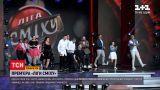 """Новости Украины: на канале """"1+1"""" покажут грандиозную премьеру шоу """"Лига смеха"""""""