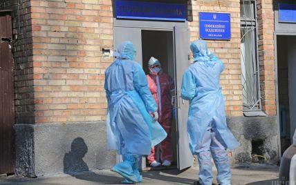 Больше всего больных и умерших — в Киеве, выздоровевших — в Харьковской области: коронавирус в регионах 23 ноября