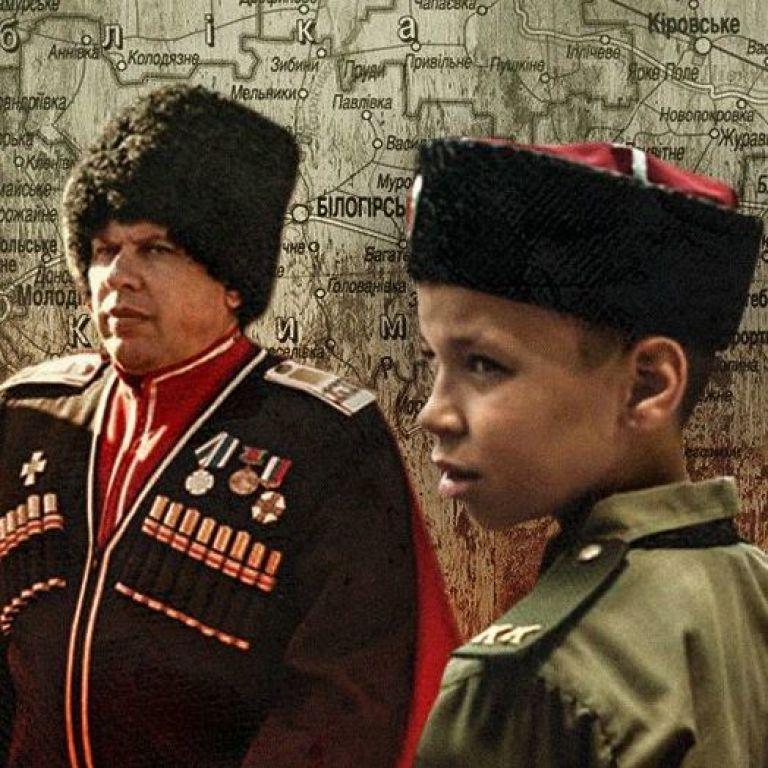 """""""Оказачивание"""" крымских школьников"""