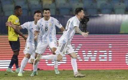 Копа Америки: шедевральная игра Месси вывела Аргентину в полуфинал (видео)