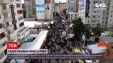 Новини України: юдейський новий рік – яка ситуація в Умані