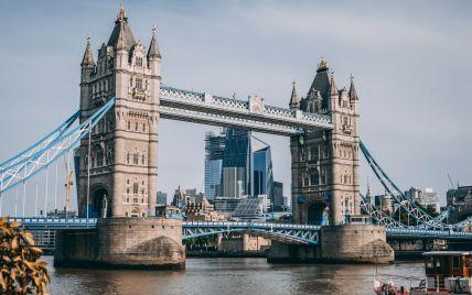 Лондон, Нью-Йорк, Сидней: какие города наилучшие для жизни и инвестиций в бизнес