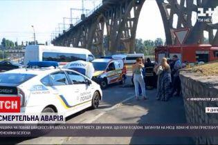 Новини України: причиною смертельної ДТП у Дніпрі могло стати погане самопочуття водійки