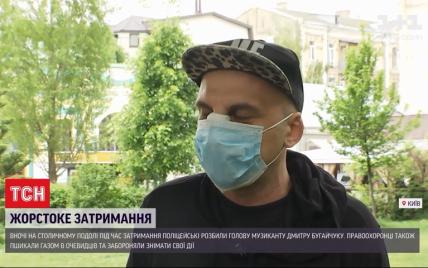 """""""Проснулся в луже крови"""": музыкант, которого в Киеве избили копы, заявил, что ничего не знает о наркотиках"""