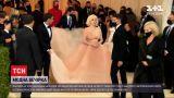Новини світу: як відбувся Met Gala 2021 - ексклюзивний репортаж ТСН з Нью-Йорка