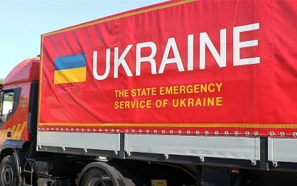 Україна відправила до Литви першу партію гуманітарної допомоги