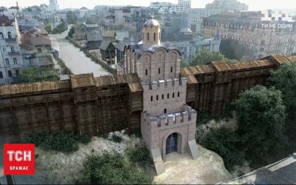 Золоті ворота, Десятинна церква та Софія Київська: ТСН показала, який вигляд мали древні споруди в Києві
