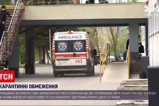 Новини України: через новий штам коронавірусу до країни пускатимуть лише з негативним тестом