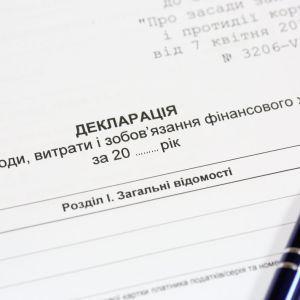 Журналисты ТСН изучили декларации депутатов, которые добились отмены статьи за незаконное обогащение